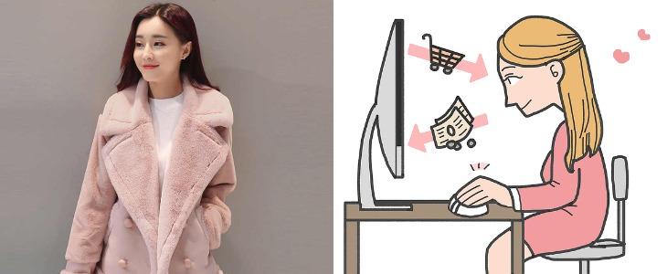 Девушка заказывает в интернет магазине