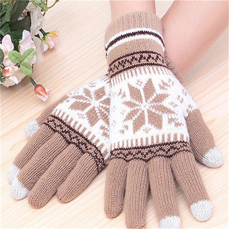 Шерстяные перчатки